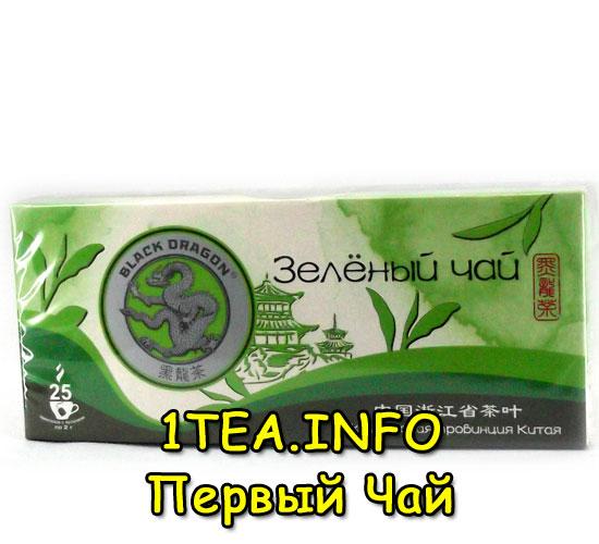 купить зеленый китайский чай в пакетиках