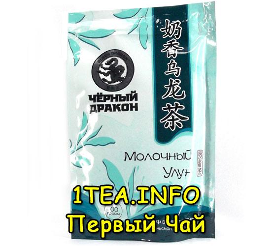 чай молочный улун купить