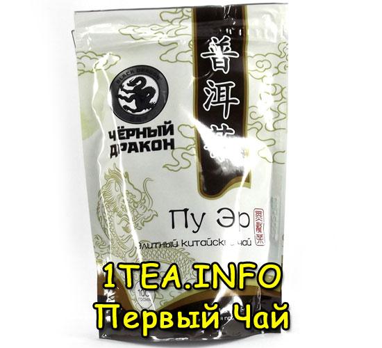 купить чай пуэр китайский