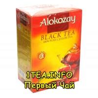 Чай Алокозай листовой FBOP LOOSE 225 гр. ОАЭ