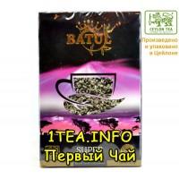 Чай BATUL Super Pekoe 200гр