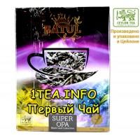 Чай BATUL Super OPA 200гр