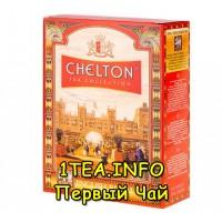 Чай Челтон Английский Королевский ОР крупный лист 1 кг