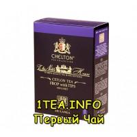 Чай Челтон Благородный дом с типсами FBOP 200гр