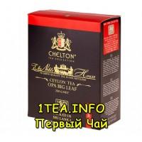 Чай Челтон Благородный дом OPA 200гр
