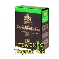 Чай Челтон Благородный дом зеленый 200гр