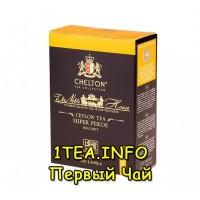 Чай Челтон Благородный дом Super Pekoe 200гр