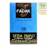 Чай FADAK Earl Gray с бергамотом 200гр