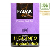 Чай FADAK Exclusive Super Pekoe 200гр