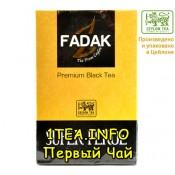 Чай FADAK Super Pekoe 200гр