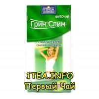 Фиточай FITERA Грин Слим 30 пакетиков