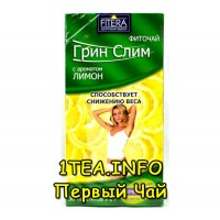 Фиточай FITERA Грин Слим Лимон 30 пакетиков