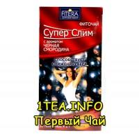 Фиточай FITERA Супер Слим Черная смородина 30 пакетиков