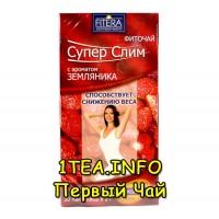 Фиточай FITERA Супер Слим Земляника 30 пакетиков