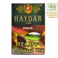 Чай HAYDAR PEKOE 200гр
