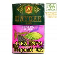 Чай HAYDAR BOP Super Ceylon 250гр