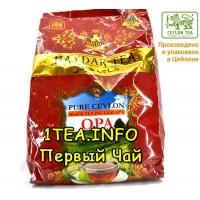Чай HAYDAR OPA PURE Ceylon 400гр