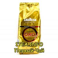 Кофе в зернах LAVAZZA Qualita Oro - Perfect Symphony 250 г
