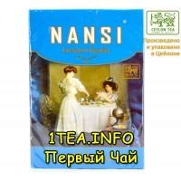 Чай НАНСИ NANSI Earl Grey черный с бергамотом 100гр