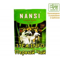 Чай НАНСИ NANSI зеленый 100гр