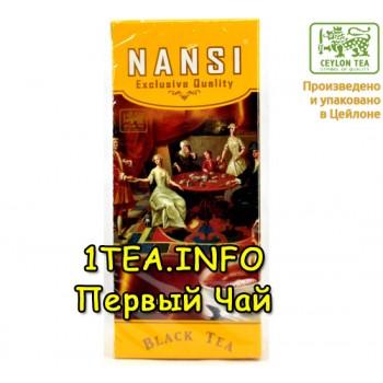Чай чёрный НАНСИ NANSI цейлонский BOPF 25пак