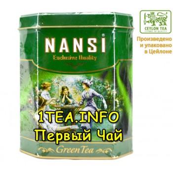 Чай НАНСИ NANSI зеленый Железная банка 150гр