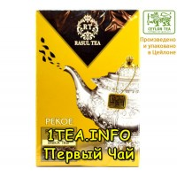 Чай RASUL Premium Pekoe листовой 200гр
