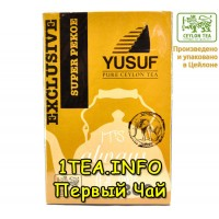 Чай YUSUF Exclusive Super Pekoe 200гр