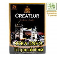 Creatlur Gold Collection OPA с бергамотом 100гр