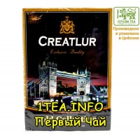 Creatlur Gold Collection OPA с бергамотом 250гр