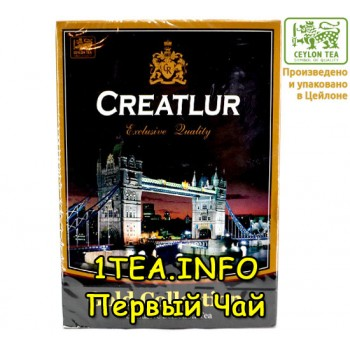Чай Creatlur Gold Collection OPA с бергамотом 250гр