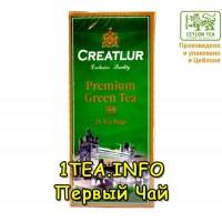 Чай Creatlur Premium Green Tea 25пак