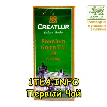 Чай Creatlur Premium Green Tea 25 пакетиков