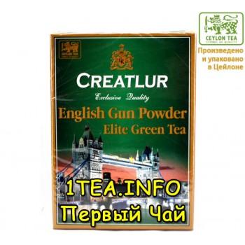 Чай Creatlur English Gun Powder Green 100гр