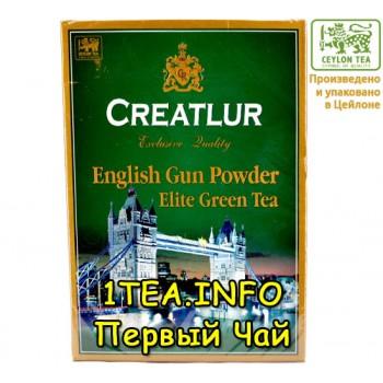 Чай Creatlur English Gun Powder Green 250гр