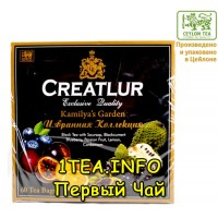 Чай Creatlur Kamiliya`s Garden Избранная коллекция 60 пакетиков