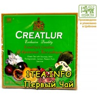 Чай Creatlur Green Kamiliya`s Garden Избранная коллекция 60 пакетиков