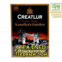 Чай Creatlur Kamiliya`s Garden Изысканный 100гр