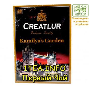 Чай Creatlur Kamiliya`s Garden Изысканный 250гр