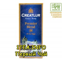 Чай Creatlur Premier Blend FBOP 25 пакетиков