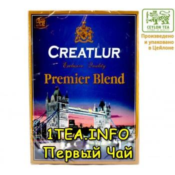 Чай Creatlur Premier Blend FBOP 250гр