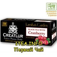 Чай Creatlur Cranberry Клюква 25 пакетиков