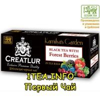 Чай Creatlur Лесные ягоды 25 пакетиков