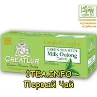 Чай молочный улун Creatlur Креатлюр 25 пакетиков