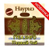 Чай Наурыз GOLD гранулированный с бергамотом 250 грамм