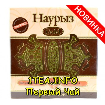Чай Наурыз GOLD листовой 250 грамм