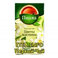 Чай Пиала зелёный с жасмином 25 пакетиков