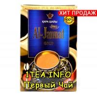Чай AL-Jannat гранулированный с ложкой 250гр