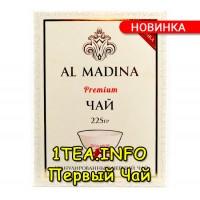 Чай пакистанский AL MADINA 225гр. с пиалой