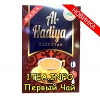 Чай AL-Hadiya Аль-Хадия Пакистанский гранулированный с ложкой 250гр